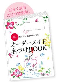 nin_book.jpg